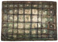 Symbol. 2011. 210 x 150 cm
